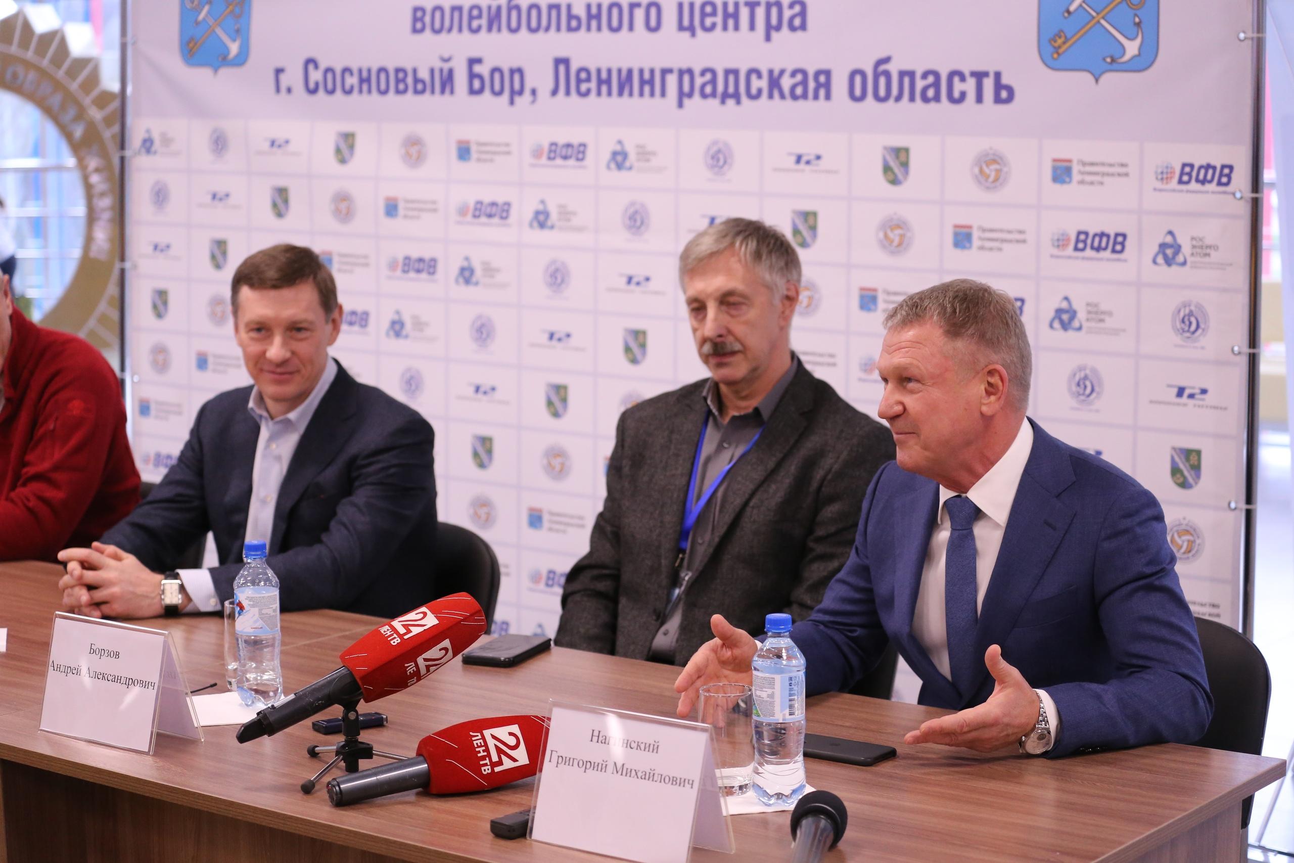 Генеральный директор АО «КОНЦЕРН ТИТАН-2» Григорий Нагинский принял участие в официальном открытии Областного волейбольного центра в Сосновом Бору